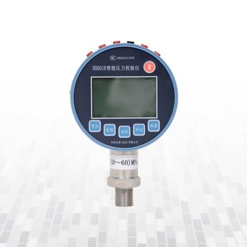 intelligent-pressure-calibrator-ak601b